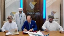 Oman Air new facility