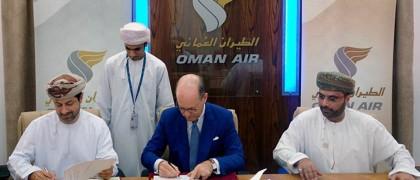 Oman Air new facility