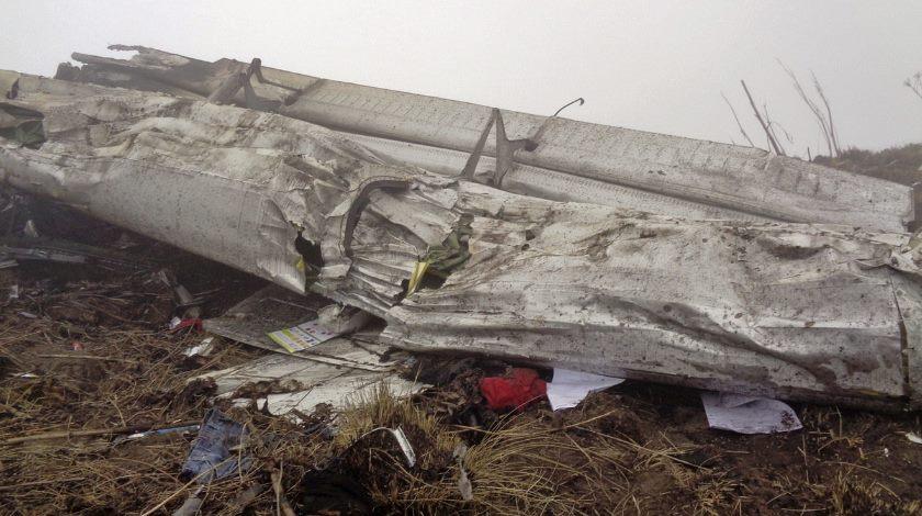 Nepal aircraft crash