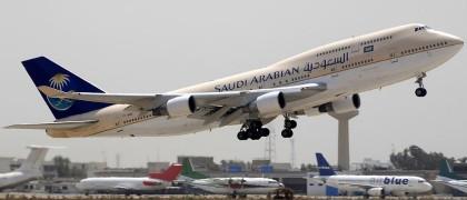 Saudi_Arabian_Airlines-terror-atack-threat