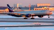 aeroflot-snizil-tarify