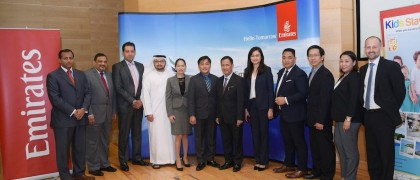 Emirates previews Cebu
