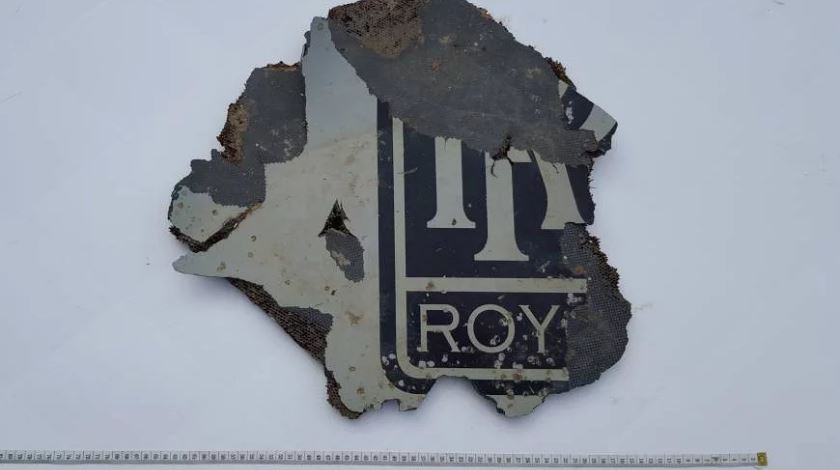 piece possibly from MH370 malaisian