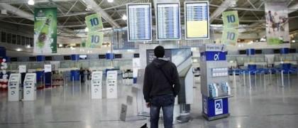 Greece strike channelnewsasia_com