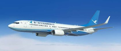Xiamen airlines new boeing order