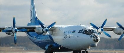 Antonov_An-12B,_Silk_Way_Airlines-CRASH