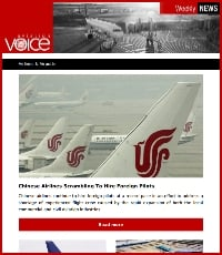 aviation-voice-newsletter-august-week-5