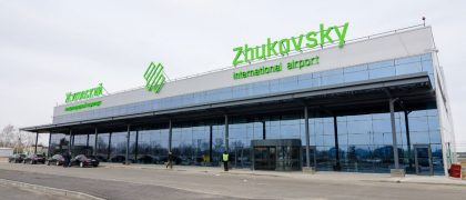 Zhukovsky international airport rt_com