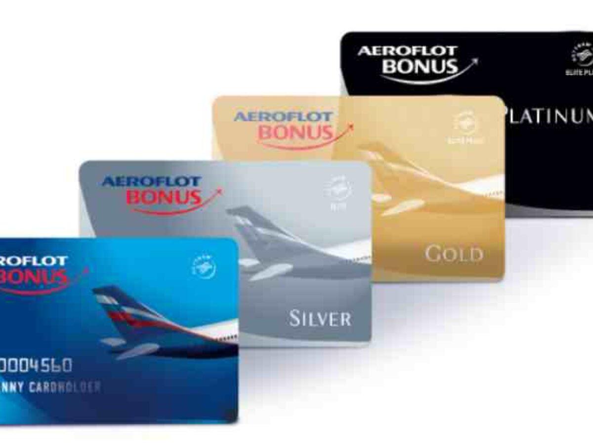 Билет на самолет аэрофлот бонус как купить авиабилет если паспорт меняется