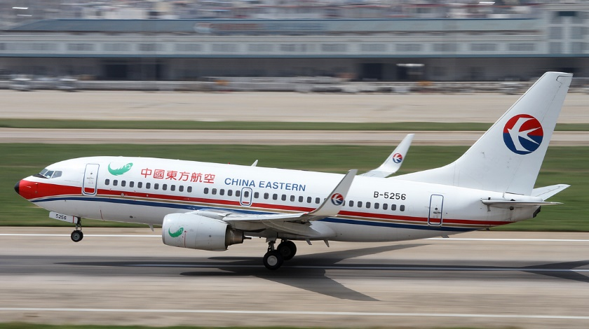 CSAT to Provide Aircraft Maintenance For China Eastern Airlines