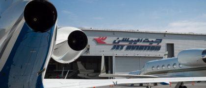 Jet Aviation Dubai Earns EASA and GCAA approvals ainonline_com