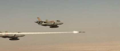 New F-35 Will Be 'Game Changer' For Israel Air Force