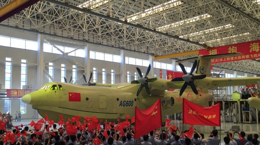 China is Rolling out AG600 Amphibious Aircraft