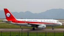 CSAT to Provide Aircraft Maintenance for Sichuan Airlines