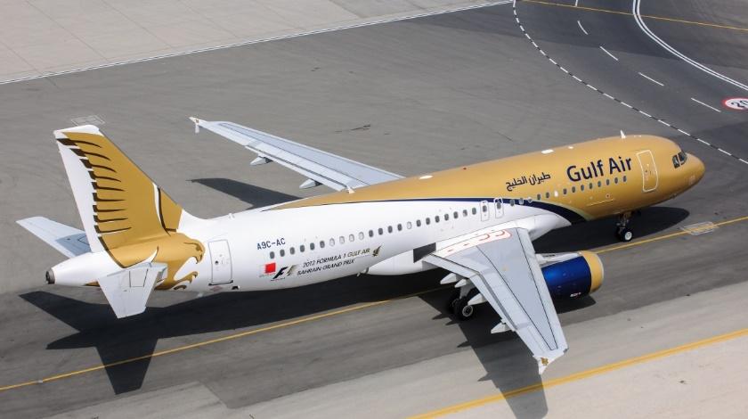 Gulf Air Flight Carrying 319 Passengers Makes Emergency Landing