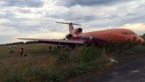 KrasAvia Yak-42 Aircraft Suffered a Runway Excursion at Ufa Airport