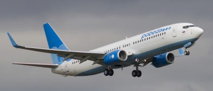 russias-pobeda-airlines-opens-operations-control-center