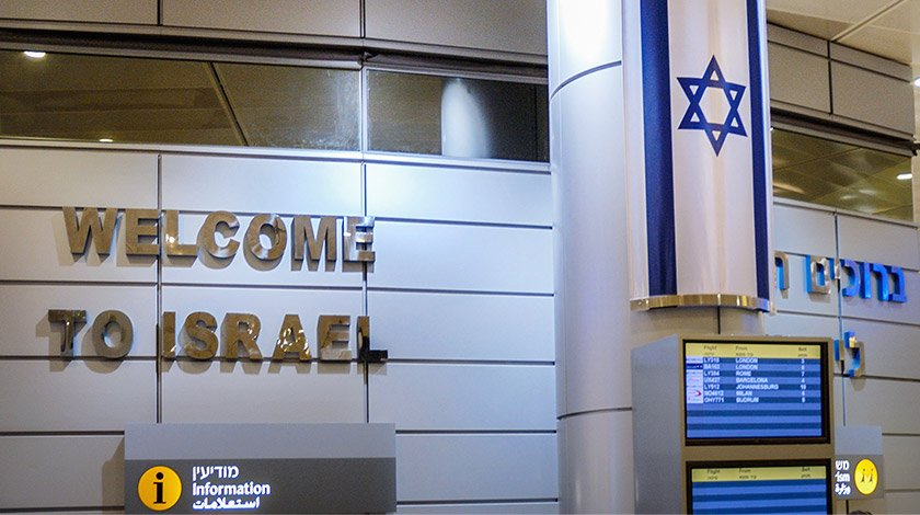 Tel Aviv's Ben Gurion International Airport